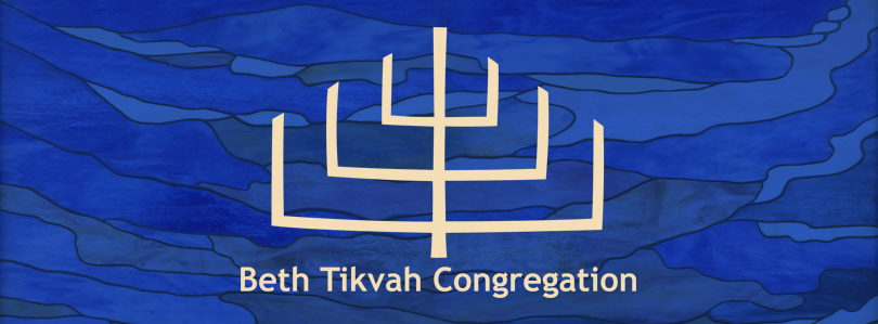 Temple Beth Tikvah banner gold on blueglass